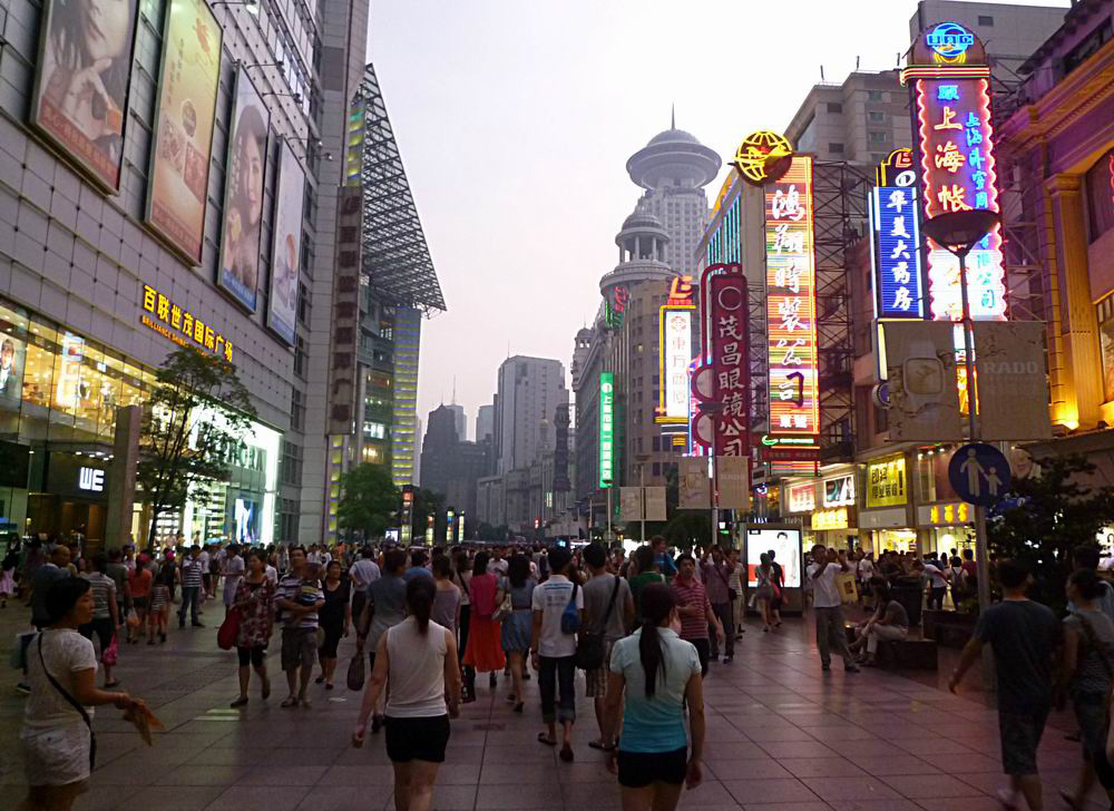 南京路步行街长约1200米,两侧商店林立,一眼望去,现代建筑夹杂着欧式老楼,竖挂的店铺灯箱连绵不绝,尤其夜幕之下霓虹灯光闪烁,别有风情。还可以坐一回像缩小版旧式电车的铛铛车,找找老上海的味道。 步行街西起西藏中路(人民广场东侧)、东至河南中路,两端各有一块暗红色的大理石碑,上面是江泽民主席题写的南京路步行街六个大字。