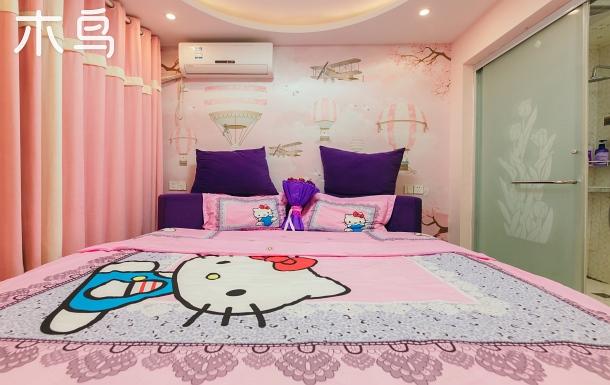 西塘景區內朋萊閣凱帝貓公主式大圓床房 代買門票 送酒吧券