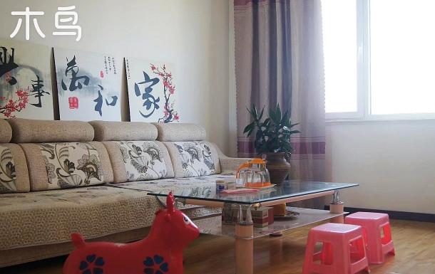 夢幻王國附近能做飯3居室