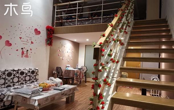 抖音ins情侶主題loft公寓,臨近海洋館,圖書館(愛佳晴緣公寓)