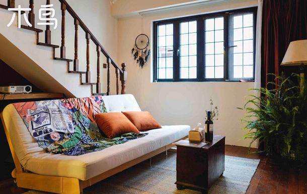 Lionterest小獅家新房特價|租界網紅街百年洋房loft復式浪漫巴洛克浴缸情侶露臺復古咖啡花園