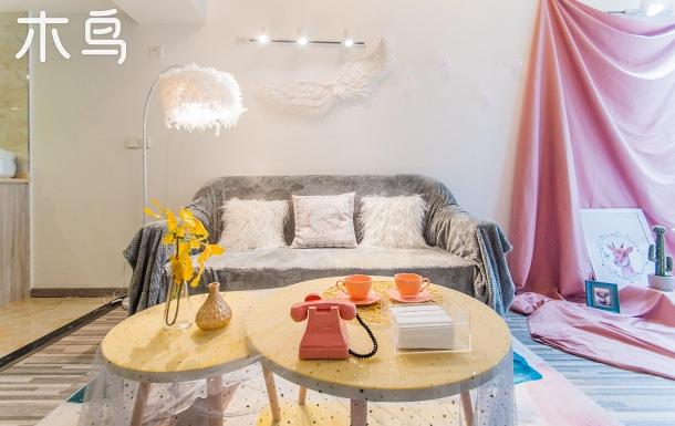 粉粉的少女心loft公寓/投影儀/可做飯