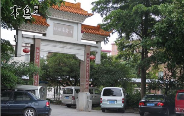 广州大学城长洲干净清新超大一居室公寓-广州海珠区