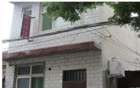 苏曹阳光旅馆,普通间
