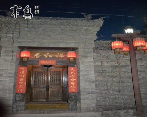 古香古色木雕标准间 古城北门城墙根下