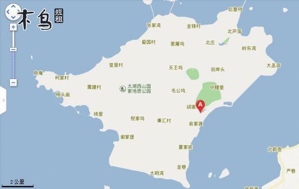 太湖西山岛首家特色主题民宿