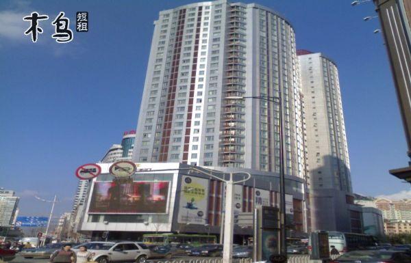太阳岛风景区奢华公寓b2507
