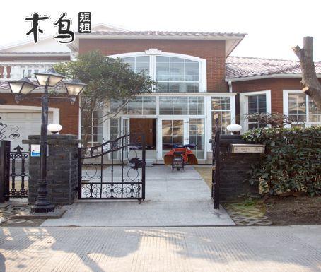 上海【樂活派】1000平花園獨棟別墅復古風格轟趴館