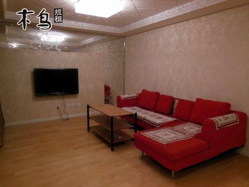 青岛金沙滩海水浴场唐岛湾公园品质公寓