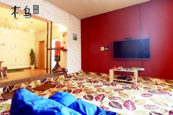 青岛短租房 崂山区短租房    4室 整租 4张 宜住20人以上 100% 好评率