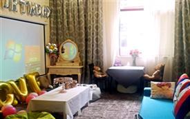 温州新城生日聚会 复式一室一厅...