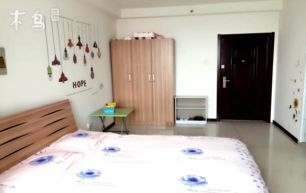 汤河公园,太阳城悠闲一居室