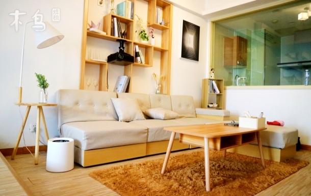 高清家庭影院,日式清晰裝修風格