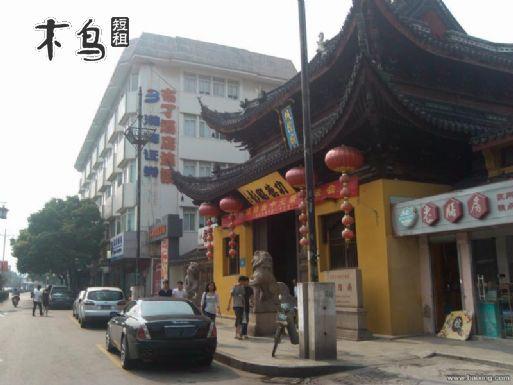 上海海关学院苏州分院家庭旅馆