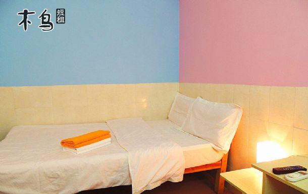 最靠近广州技术师范大学、师大暨大的精品公寓