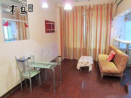 中南路浪漫粉色系一室一厅