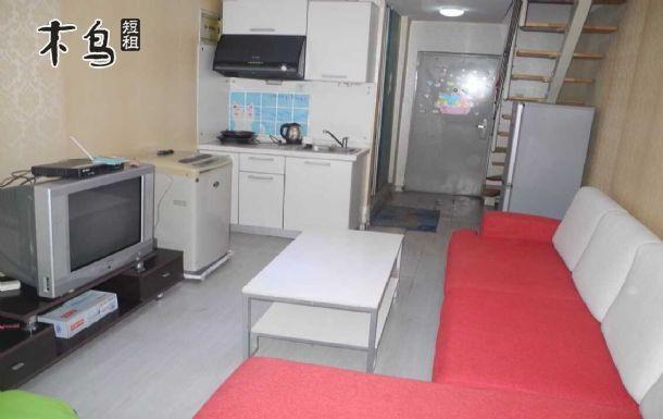 北京西单 复兴门 儿童医院舒适精装loft