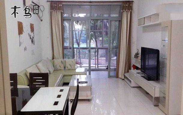 广州长隆度假景区2房度假公寓