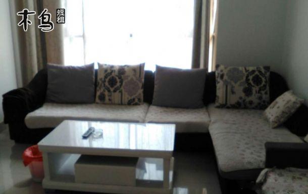 月牙潭公园 白龙寺 2室1厅温馨套房