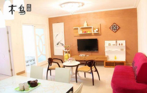 大东海金茂海景花园小海景两室一厅