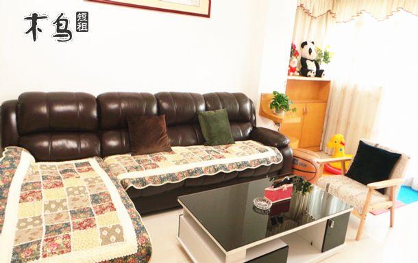 汇家公寓 南山海岸城尊贵三室两厅