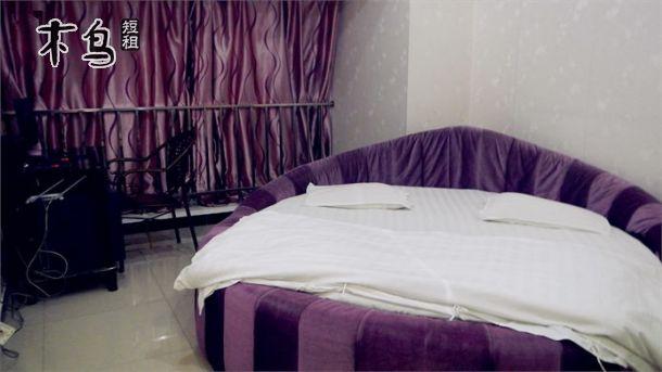 天津和平区金茂广场附近 圆床房短租