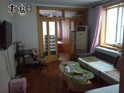 北兴隆街家庭公寓