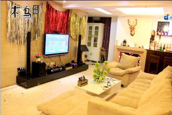 上海【众乐派】10馆浦东张江中环内别墅轰趴馆