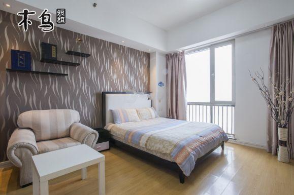 开心公寓精致-雅居(免费接送乐园)