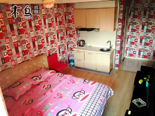 北一中路万达公寓字母地带主题大床房