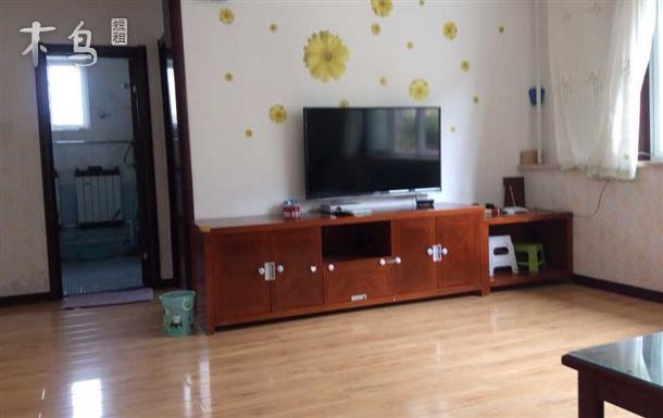 可做饭空调WIFI齐全的三室两厅家庭公寓