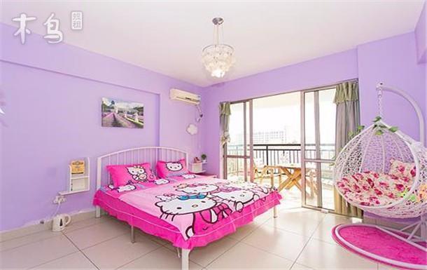 大东海 5室 超值豪华家庭套房