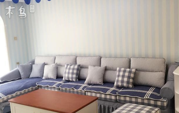北戴河 鸽子窝附近 地中海特色两室一厅