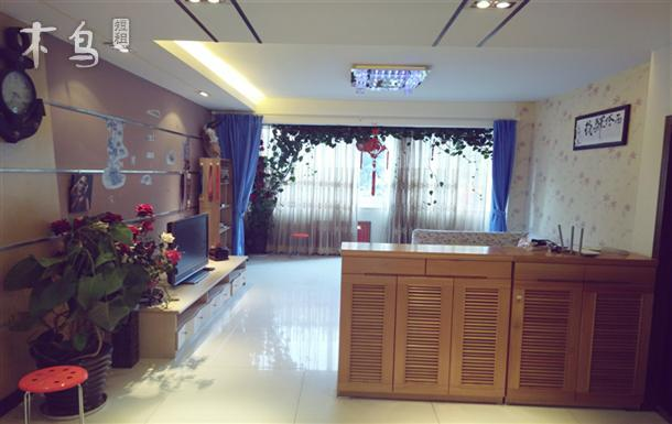 东寺街温馨舒适套房四室二厅二卫家庭房