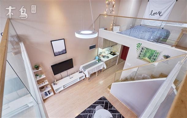 漫时光公寓 北欧简约城西繁华商圈