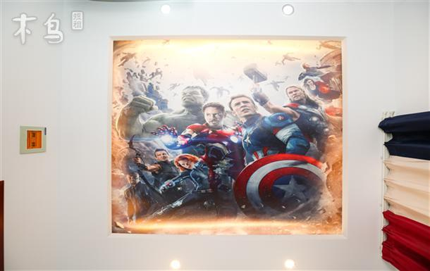 美国队长主题迪士尼十分钟免费接驳代购官方门票