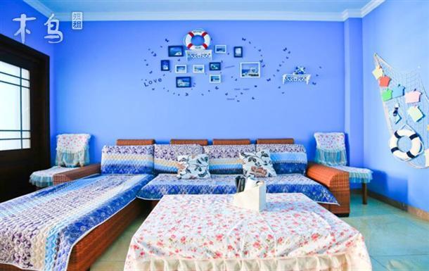 蓝色梦主题海景大阳台两室一厅
