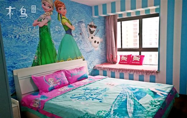 迪士尼旁动漫米奇 冰雪奇缘  白雪公主豪华亲子套房