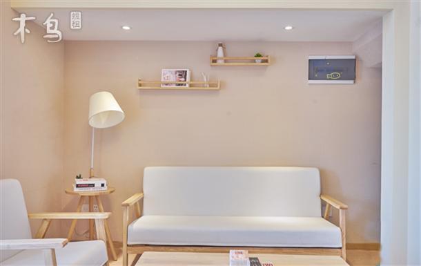 漫时光公寓*日式简约城西繁华商圈