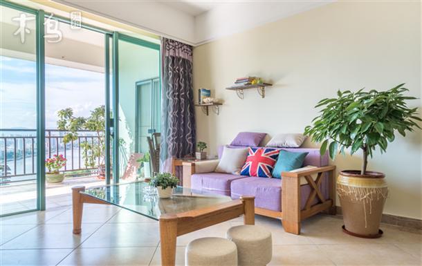 大东海时代海岸小区两居室公寓