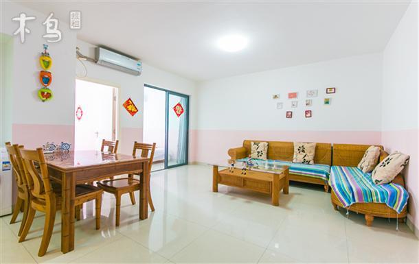 粉色回忆园景两室一厅海边一百米