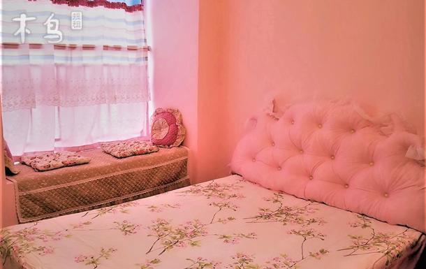 火车东站雨玲小姐家独卫粉色大床房