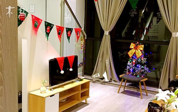 【北欧驿站1】通州北关地铁站新光大中心北欧复式圣诞主题房