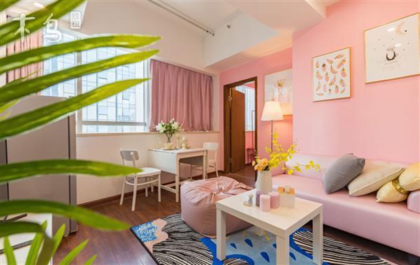 【粉憩小窝】天府广场/梨花街/春熙路精装舒适两居室