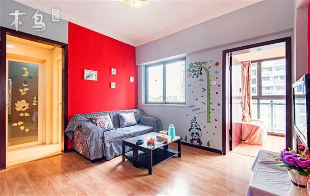 地铁旁春熙路太古里红色经典熊猫主题房 两居室