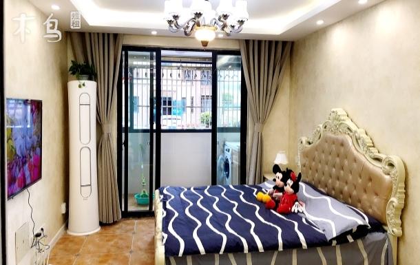 免费接送迪士尼/浦东机场/奥特莱斯 三居室