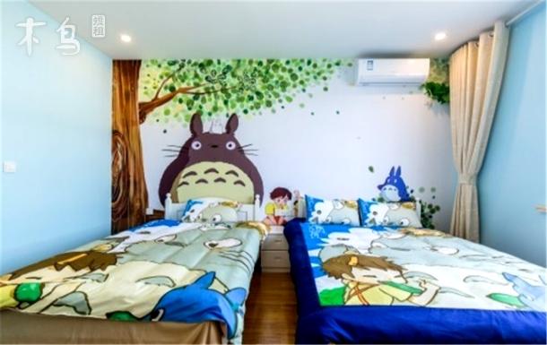 龙猫童趣亲子房,近迪士尼(乐园免费接送)