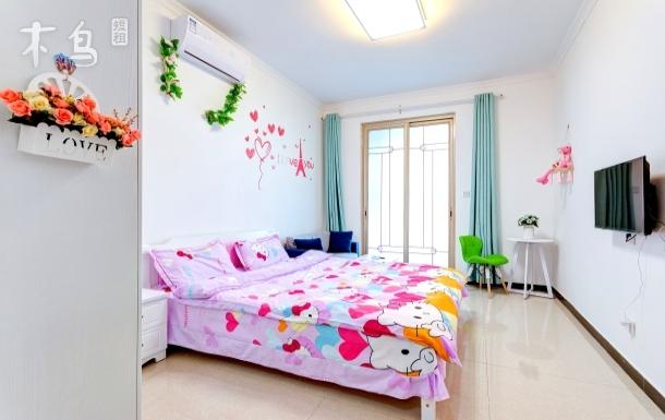 龙首原可爱浪漫大床房可洗衣做饭地暖