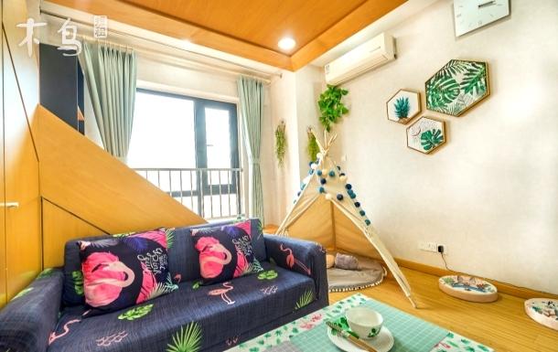【亿家】杭州下沙金沙湖站龙湖天街湖景房浪漫温馨阳光一居室直达西湖