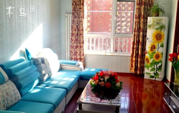 浪漫温馨套房闹中的幽静 两居室 可住4人